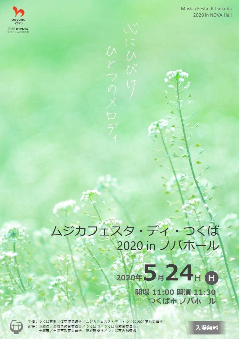 IMG_2502